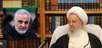 نام سردار سلیمانی در تاریخ اسلام و جهان به عنوان سرداری بزرگ، باقی خواهد ماند