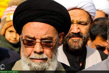 تسلیت آیت الله طباطبایی نژاد به ملت ایران