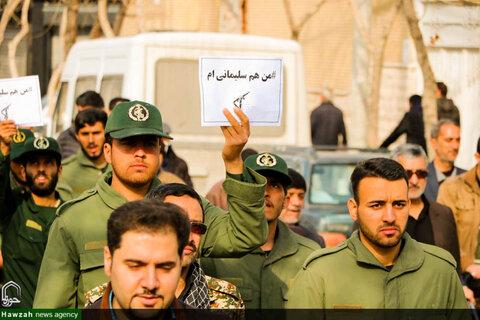 تصاویر/ انزجار مردم اصفهان از جنایت تروریستی آمریکا