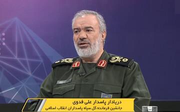 سردار فدوی: سپاه با تمام توان جبهه مقاومت را گسترش میدهد