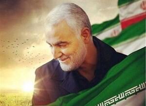 تیزر| مراسم وداع با پیکر سپهبد شهید حاج قاسم سلیمانی در تهران
