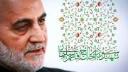 شهید سلیمانی و ابومهدی به نماد وحدت جهان اسلام تبدیل شدند