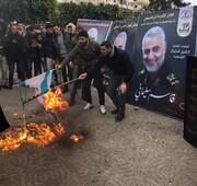وقفة احتجاجية في مخيم الدهيشة تنديدًا باغتيال اللواء سليماني