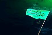 مراسم عزاداری شهادت حضرت زهرا در بیت مرحوم آیت الله العظمی بروجردی برگزار می شود