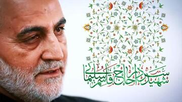 مدارس علمیه خواهران استان تهران فردا تعطیل است