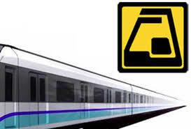 ارائه خدمات رایگان برخی ایستگاههای مترو تهران هنگام وداع و تشییع سردار قاسم سلیمانی