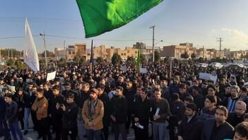 اجتماع بزرگ دانشجویان داغدار استان یزد آغاز شد