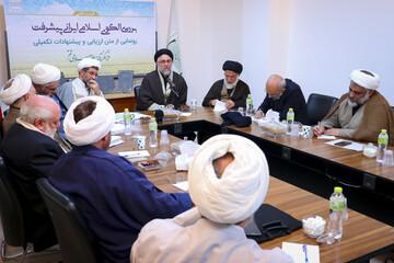 گزارشی از «نشست و رونمایی از پیشنهادات تکمیلی الگوی اسلامی-ایرانی پیشرفت » در قم