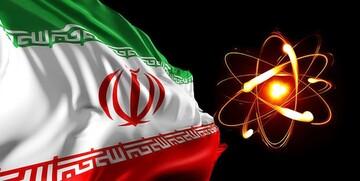 ایران محدودیت های عملیاتی در برجام را کنار گذاشت