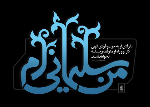 تصاویر| مجموعه پوستر سپهبد شهید قاسم سلیمانی