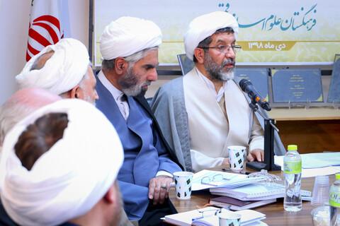 حجت الاسلام والمسلمین پارسانیا، عضو شورای عالی انقلاب فرهنگی