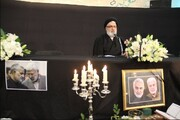 Message of Thanks from the Director of the Islamic Centre of England to the participants and attendees in the commemoration of the martyrdom Hajj Ghasdem Suleimani and Abu Mehdi al-Mohandes
