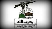 حزب الله حجاز:  گزینهای جز انتقام خون سردار سلیمانی و المهندس ما را آرام نمیکند