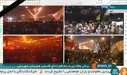 فیلم| قم یکپارچه به احترام سردار شهید