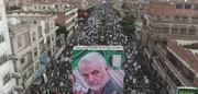 مظاهرة حاشدة بالعاصمة صنعاء إدانة لاستهداف العدو الأمريكي للقائدين سليماني والمهندس+الصور