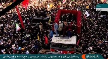 فیلم| تصویر هوایی از قیام تهران