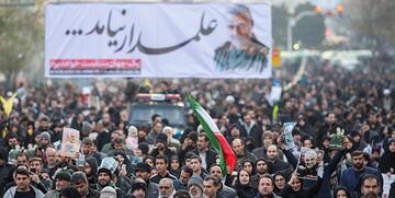 فیلم| خروش بیکران مردم در تهران