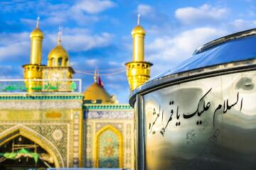 حدیث روز | جایگاه حضرت عباس (ع) در روز قیامت