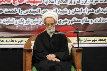 حوزه علمیه بناب سوگوار شهادت سردار