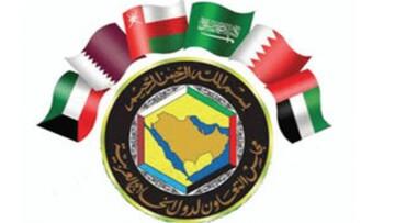 تغییر لحن کشورهای خلیج فارس پس از ترور سردار سلیمانی