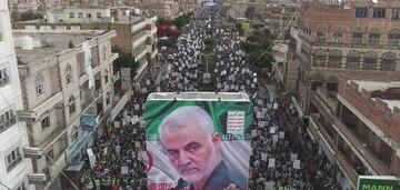تظاهرات میلیونی مردم یمن در محکومیت ترور سردار سلیمانی و المهندس + تصاویر