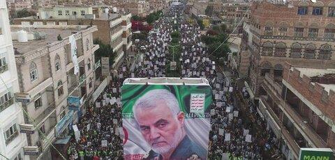 تظاهرات میلیونی مردم یمن در محکومیت ترور سردار سلیمانی و المهندس
