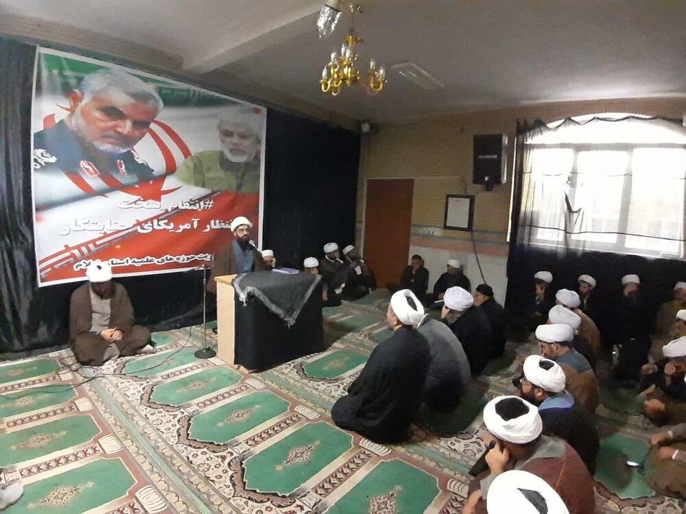 تصاویر/ مراسم بزرگداشت شهادت سپهبد حاج قاسم سلیمانی و شهدای مقاومت