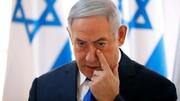 استقبال اسرائیل از خلافکاران ثروتمند