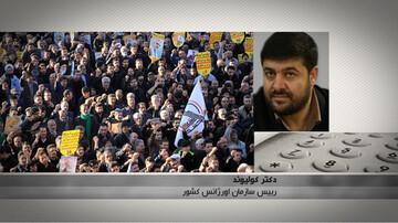 تعدادی از تشییع کنندگان در کرمان جان باختند/ ۴۰ نفر فوتی ۲۱۳ نفر مصدوم