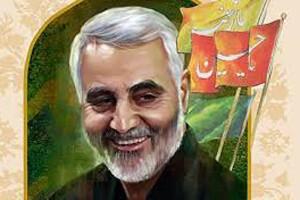 مراسم بزرگداشت شهید سلیمانی و همرزمانش در تهران و قم برگزار میشود