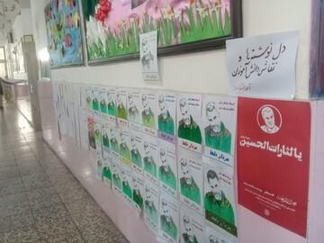 دلنوشته های دانش آموزان تهرانی برای سردار بزرگ اسلام+ عکس