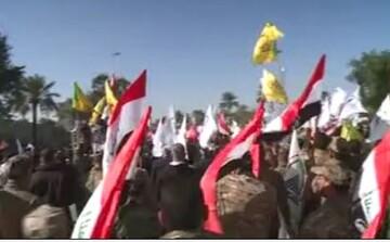 فیلم| اعتراض مردم عراق مقابل سفارت آمریکا