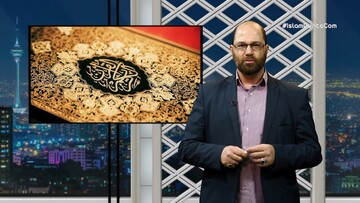 گرامیداشت کرامت انسان در شیوه تربیت اسلامی