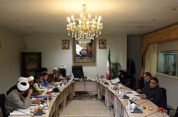 گزارشی از پنجمین نشست تبیین اخلاق و معنویت در بیانیه گام دوم انقلاب اسلامی