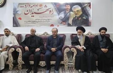 حضور آیت الله حسینی بوشهری در منزل شهید مظفری نیا