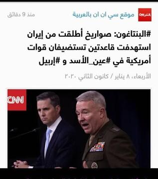 واکنش آمریکا به حمله موشکی سپاه/ نشست خبری ترامپ لغو شد