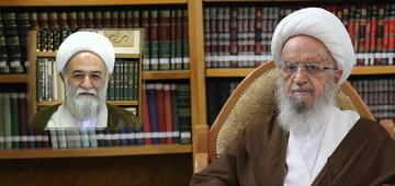 پیام تسلیت آیت الله العظمی مکارم به مناسبت رحلت حجت الاسلام و المسلمین اسلامی
