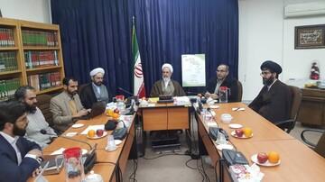 نشست شورای سیاستگذاری همایش ملی هوش مصنوعی و علوم اسلامی