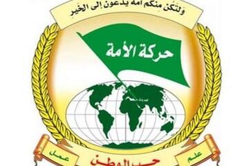 محور مقاومت به تعرض آمریکا به هواپیمای ایرانی پاسخ می دهد