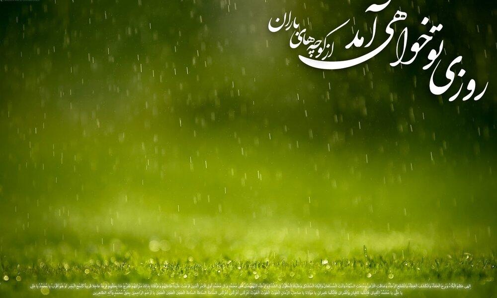 فیلم   دو وظیفه حیاتی شیعیان در آخر الزمان