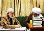 صورة نادرة تجمع بين الشهيد أبو مهدي المهندس والمرجع إسحاق  الفياض