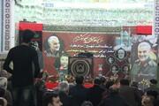 تصاویر/ مراسم گرامیداشت حاج قاسم سلیمانی در حرم هلال بن علی (ع) آران و بیدگل