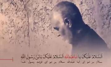 فیلم| قرائت زیارت عاشورا توسط سپهبد شهید حاج قاسم سلیمانی