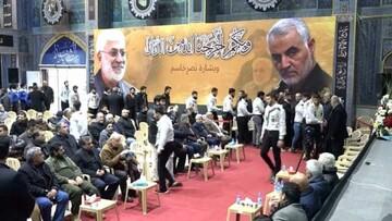 مراسم بزرگداشت شهادت سردار سلیمانی در لبنان برگزار شد+ تصاویر