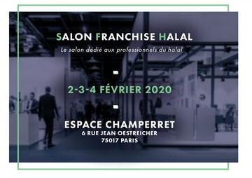 جشنواره برند حلال در پاریس برگزار میشود