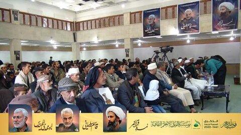 مراسم سالگرد شیخ نمر همزمان با شهادت سردار سلیمانی در یمن برگزار شد