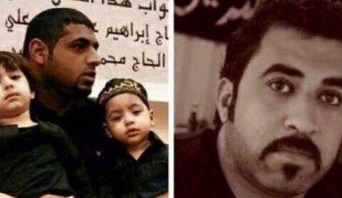 اعدام دو انقلابی بحرین