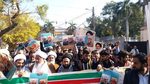 تصویری رپورٹ|امریکی دہشتگردی کے خلاف جامعۃ المنتظر لاہور میں احتجاج