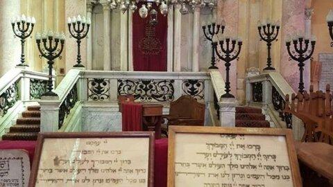 معبد یهودی الیاهو در اسکندریه مصر