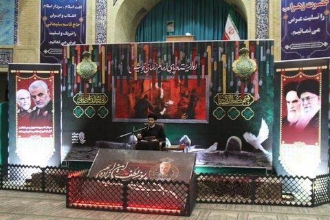 حجت الاسلام سید مجتبی حسینی یمین
